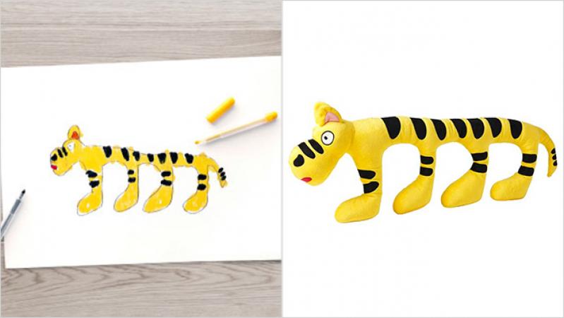 Tigre jaune et noir