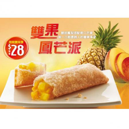 Strudel met ananas en mango
