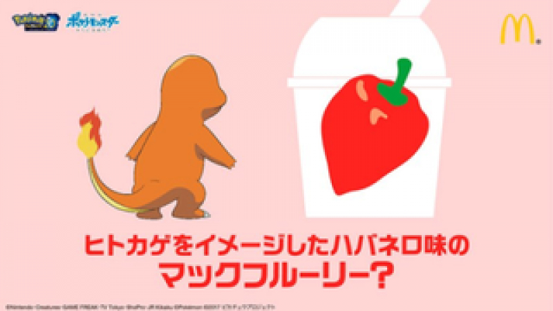 Charmander: rode paprika