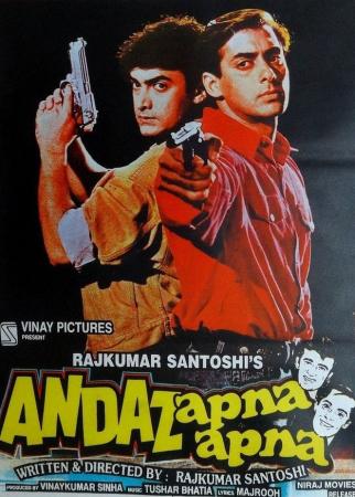 12. Andaz Apna Apna (1994)