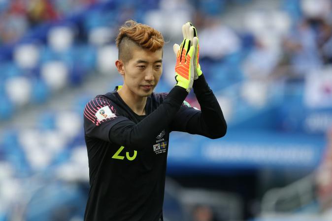 Cho Hyun-Woo (Zuid-Korea)