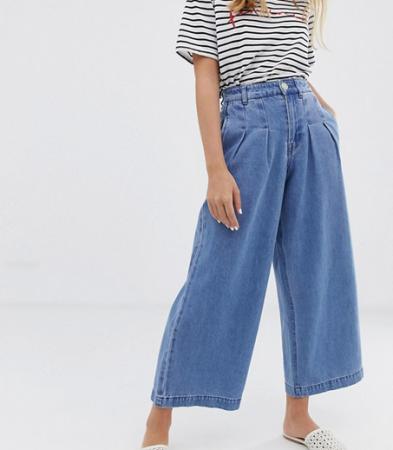Jupe culotte à taille haute