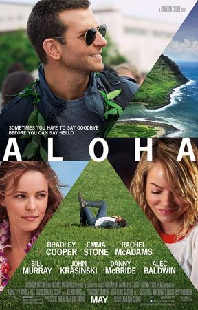 'Aloha' (2015)