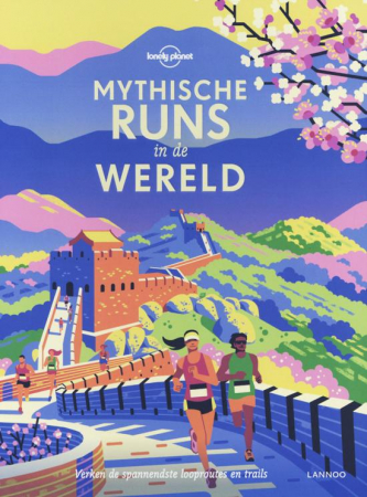 Mythische runs in de wereld, Lonely Planet