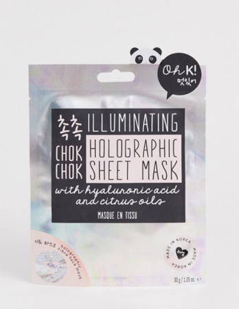 Holografisch maskertje
