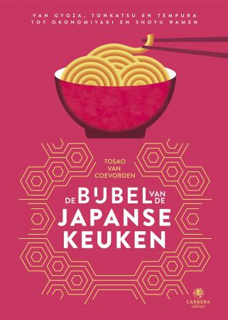 'De Bijbel van de Japanse Keuken' van Tosao van Coevorden