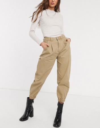 Beige slouchy broek