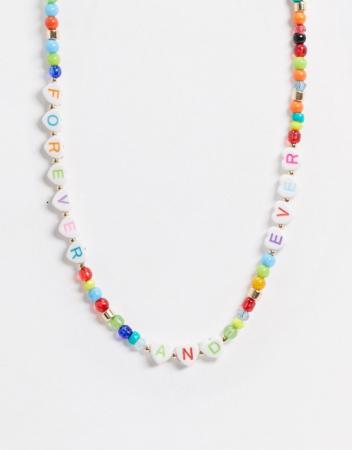 Chaîne de perles