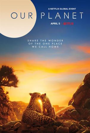 Notre terre – documentaire – 2019