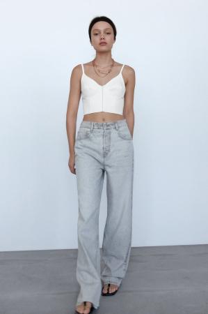 Un jeans taille haute et loose