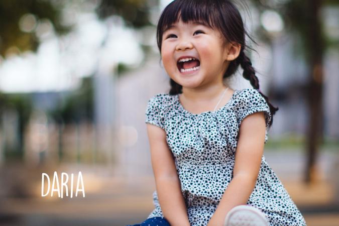 Daria – Daria