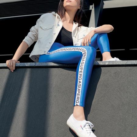Superga Super Glossy Leggings