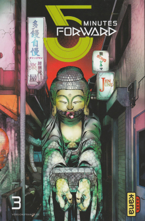 <em>5 minutes forward –</em>Hiroshi Fukada (Kana)