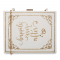 'Happily Ever After'-clutch