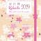 Kakeibo 2019– Mon petit carnet de compte