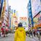 Boogschutter (23 november t/m 21 december) – Tokio, Japan