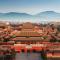 Bewonder de Verboden Stad in Beijing