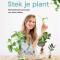 Stek je plant van Iris van Vliet