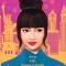 'Anna K.' van Jenny Lee