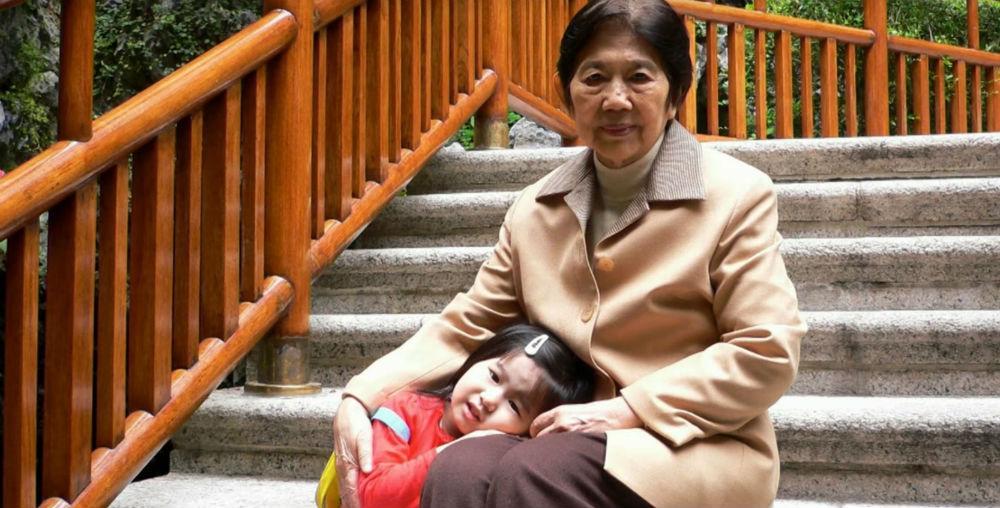 Emmayang Grandma Flairbe