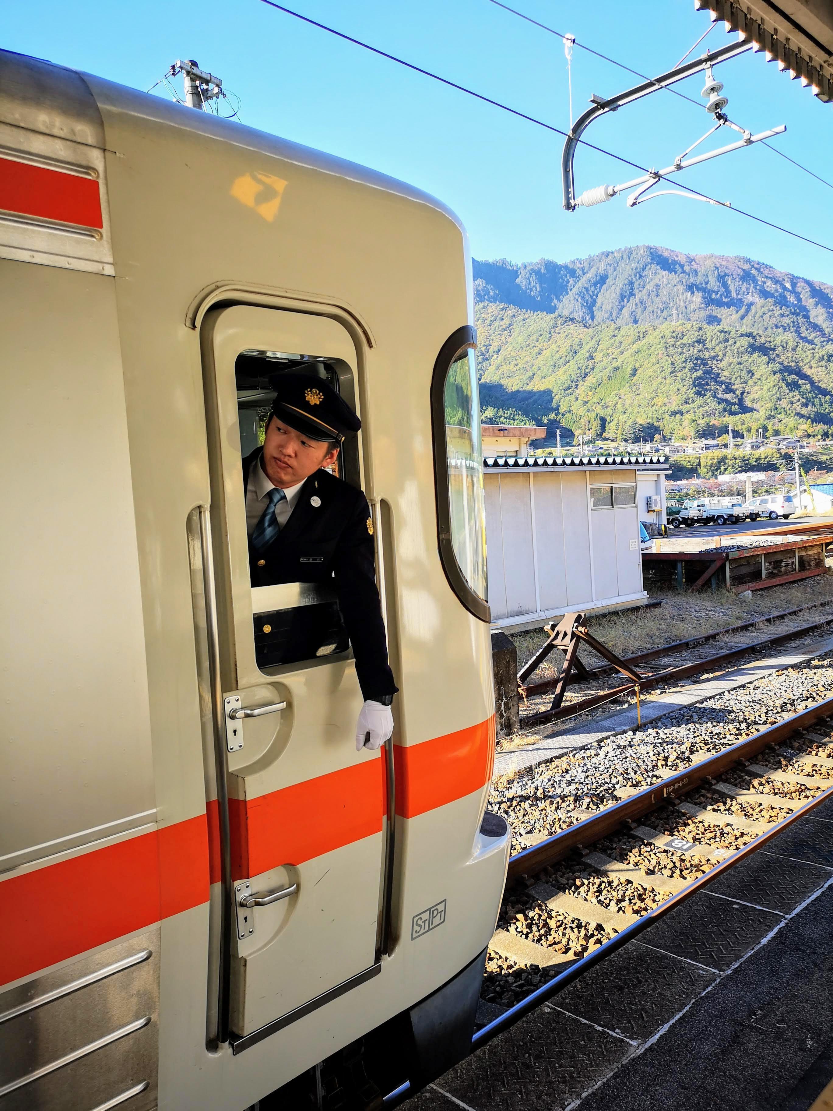 Le Japon autrement: Nakasendo, le temps entre parenthèses