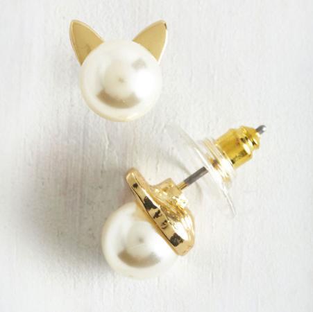 10 jolis bijoux pour les fans de chats
