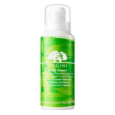 By All Greens gezichtsmasker