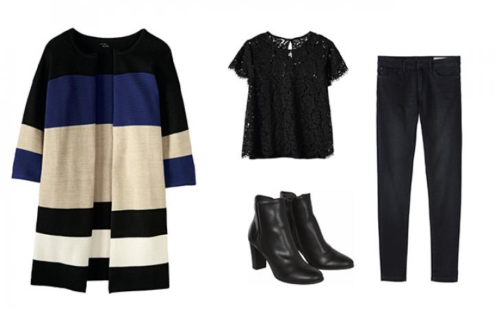 Outfit 3: Casual chic