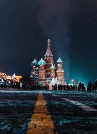 4. Rusland