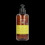 Gently Daily Shampoo - Apivita