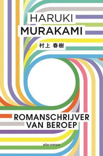 beste boeken van het moment - Romanschrijver van beroep - Haruki Murakami