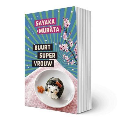 beste boeken van het moment - buurtsupervrouw Sayaka Murata