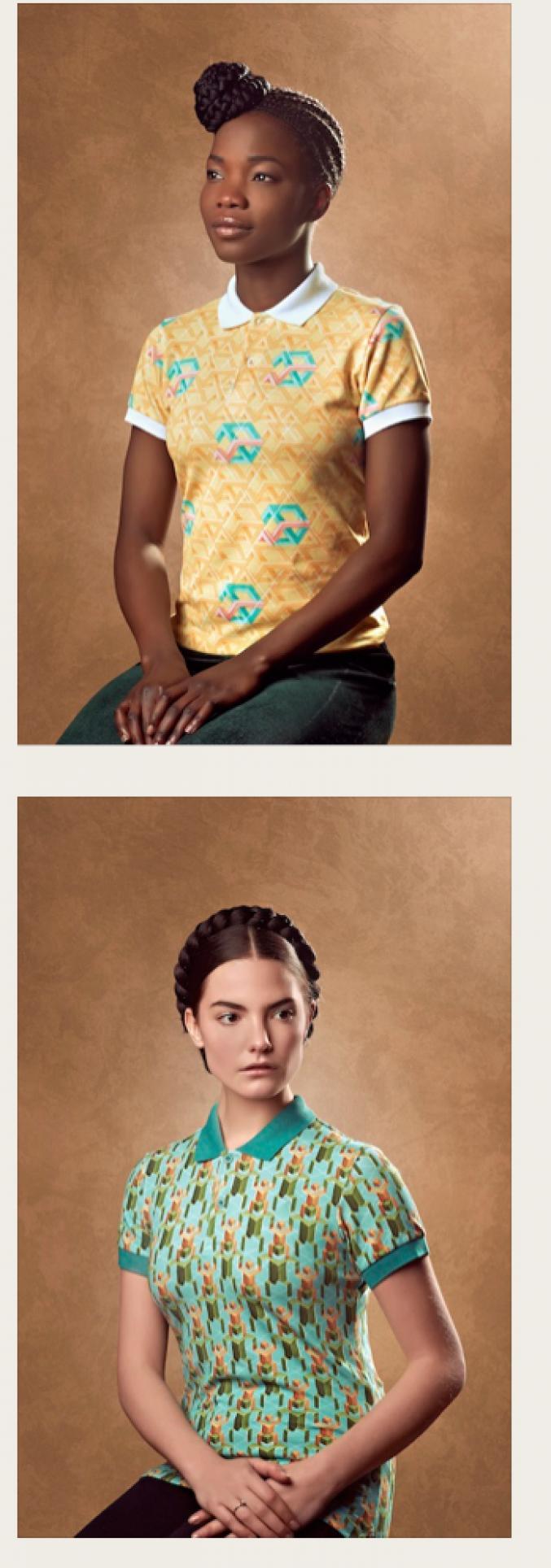 Mosaert - Collection de Stromae - 90€