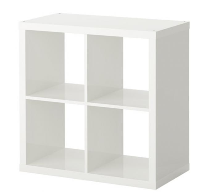 Etagère Kallax Ikea