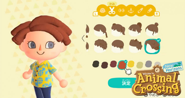 Comment changer d'apparence dans Animal Crossing New Horizons - DR
